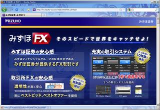 2011-01-12_みずほFX_01.png
