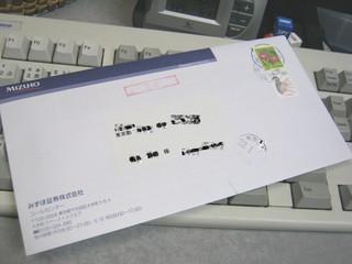 2011-01-26_みずほ証券速達_01.JPG