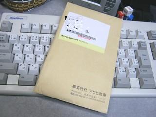 2011-12-05_Amazon_LR44_01.JPG