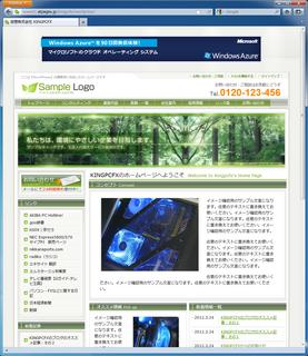 2012-03-25_WordPress_01.PNG