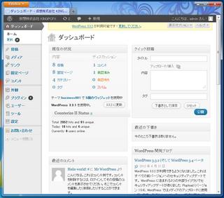 2012-04-23_WordPress_01.png