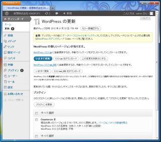 2012-04-23_WordPress_03.png