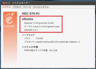 2012-04-30_Ubuntu_Upgrade1204_00.png