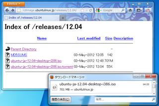 2012-05-03_Ubuntu_1204LTS_01.png
