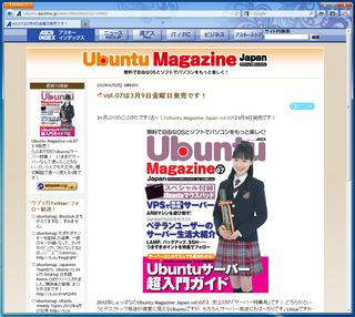 2012-05-05_UbuntuMagazine_01.png