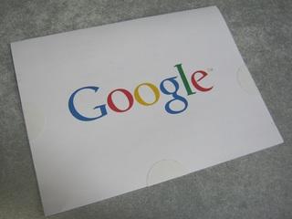 2012-05-24_Google_AdSense_PIN_03.jpg