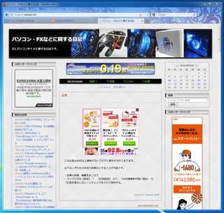 2012-08-24_blog_01.png