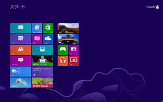 2012-10-27_Win8_inst_00.png