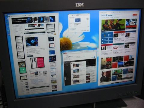 2012-11-15_8400GS_T221_w8_00.jpg