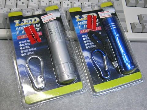 2012-12-29_LED_HANDY_LIGHT_01.JPG