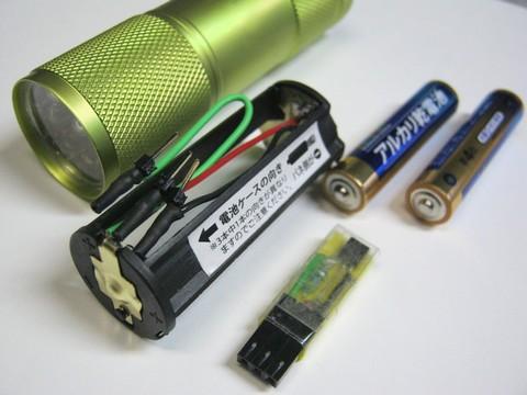 2013-03-17_CL0118B_Launcher9_01.JPG