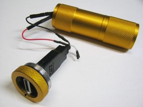 2013-03-28_Launcher9_USB_01.JPG