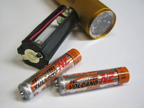 2013-04-16_Test_Battery_LED_01.JPG