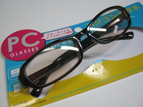 2013-06-18_PC_GLASSES_01.JPG