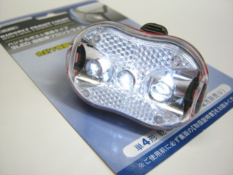 2013-09-25_BICYCLE_FRONT_LIGHT_01.JPG