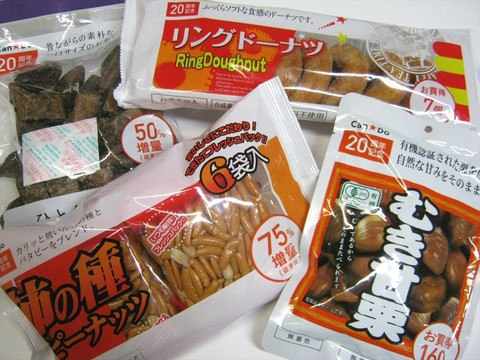 2013-10-31_Can★Do_food_01.jpg