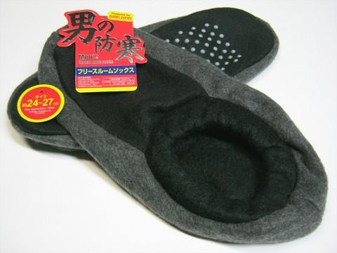 2013-11-17_fleece-room-socks_01.JPG