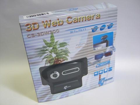 2014-06-07_3D_Web_Camera_01.JPG