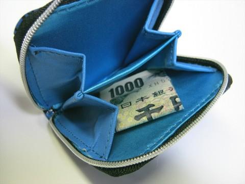 2014-08-03_Coin_Case_24.JPG