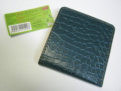 2014-08-03_Compact_Wallet_02.JPG