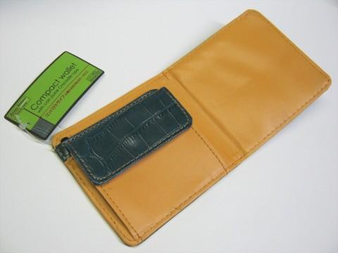 2014-08-03_Compact_Wallet_03.JPG