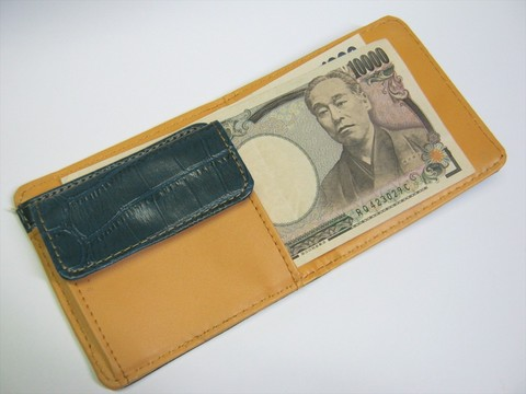 2014-08-03_Compact_Wallet_15.JPG