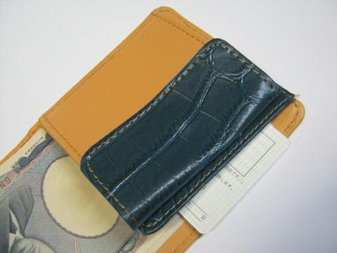 2014-08-03_Compact_Wallet_21.JPG