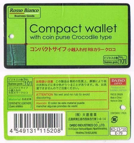 2014-08-03_Compact_Wallet_29.jpg