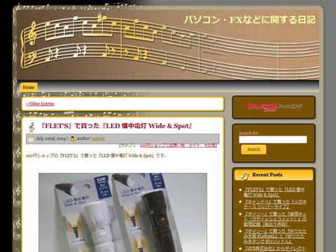 2014-08-04_Copy_Site_01.png