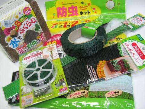 2014-08-08_garden_aid_01.JPG
