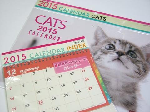 2014-09-13_daiso_calendar_01.JPG