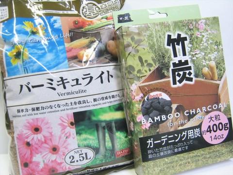 2014-11-13_Gardening_01.JPG