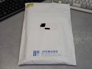 20090704_JFXせんべいメール便.JPG