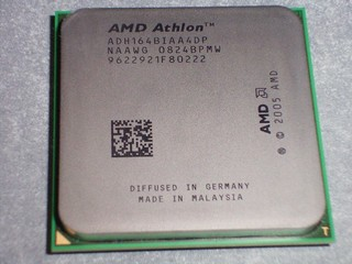 20090713_ML115G5CPU.JPG