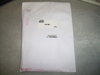 20090729_INVAST封筒.jpg