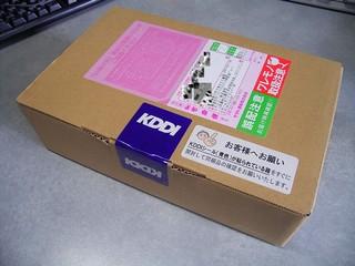 20090807_KDDI_宅急便01.jpg