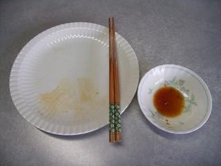 20090911_ヒロセ肉餃子ごちそうさま.jpg