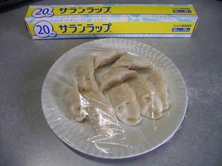 20090911_ヒロセ肉餃子サランラップ.jpg