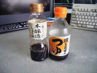 20090911_ヒロセ肉餃子即席たれ.jpg
