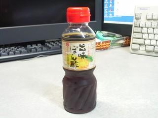 20090913_餃子のタレ.jpg