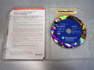 20091022_Win7_パッケージ開.jpg