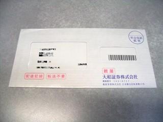 20091125_大和証券書留.jpg