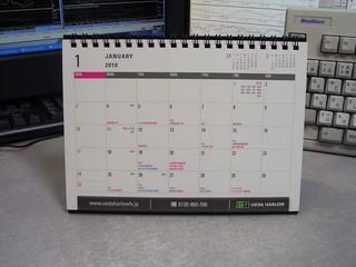 20091218_上田ハーローカレンダー03.jpg