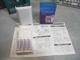 20091227_電池.jpg