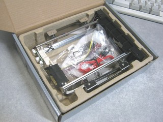 2010-01-10_ML110G5_MRA201_02.JPG