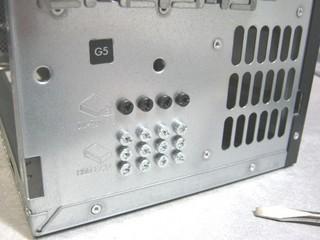 2010-01-10_ML110G5_Screw_01.JPG