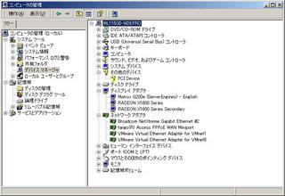 2010-09-22_w2k_pci_device.jpg