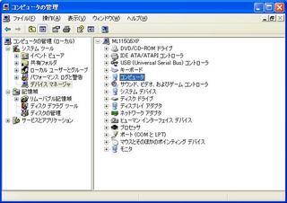 2010-09-22_wxp_device_ok.jpg