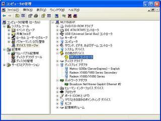 2010-09-22_wxp_device_smbus.jpg