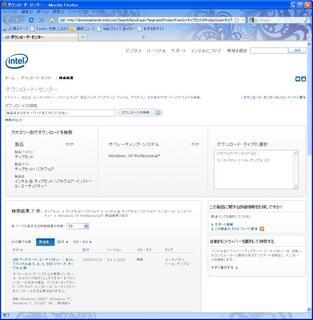 2010-09-22_wxp_intel_download.jpg